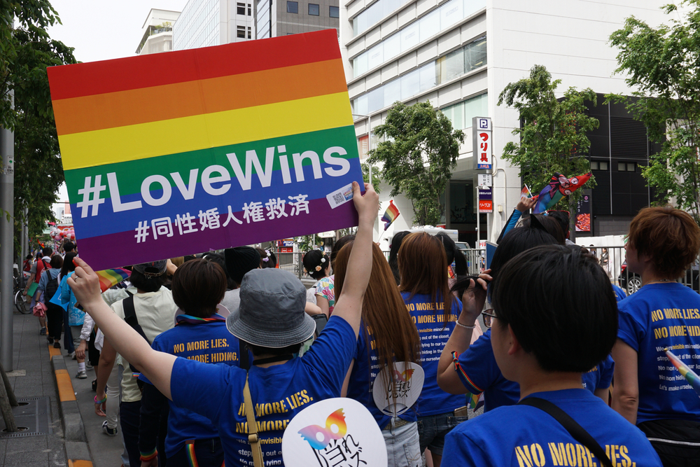 Japanese protesters march for same-sex marriage